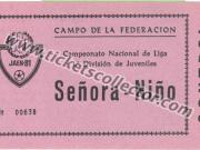 CD Jaén 81
