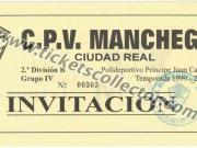 CPV Manchego
