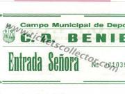 CD Beniel
