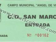 CD San Marcial