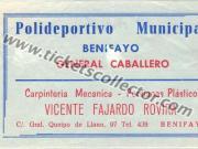 CD Benifayó