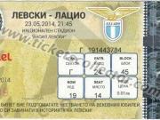 PFC Levski Sofia