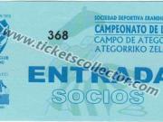 SD Erandio Club
