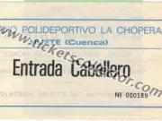 CD Optense