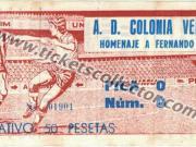 AD Colonia Velázquez