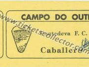 Pontedeva FC