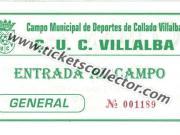 CUC Villalba