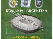 National Arena