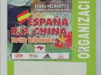 2005 España China