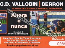 Vallobin-11