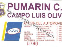 Pumarin-06