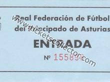 FAF-15
