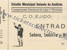 CD Ejido