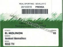 LFP 2016-17 TV con derechos (verde)