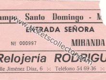 Miranda-03
