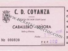 CD Coyanza