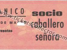 Sporting-Atletico-54