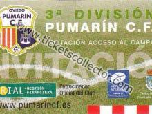 Pumarin-08