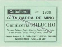 CD Barra de Miño