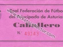 FAF-07