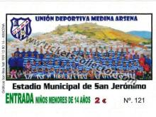 UD Medina Arsena