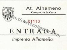 Atlético Alhameño CF