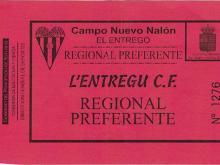 Entregu-15