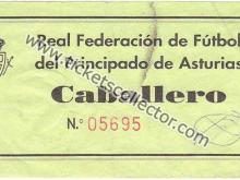 FAF-12