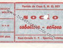 Sporting-Atletico-04