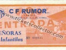CF Rumor