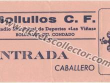 Bollullos CF