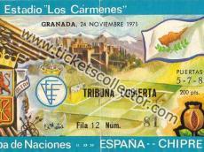 1971-11-24 España Chipre