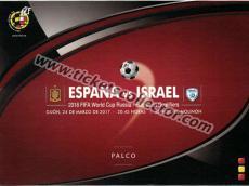 2017 España Israel II
