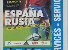 2006 España Rusia