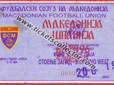 1994-10-12 Macedonia España