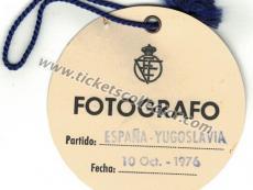 1976 España Yugoslavia
