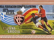 1973-02-21 España Grecia