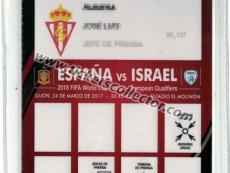 2017 España Israel III