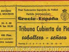 1986-09-24 España Grecia
