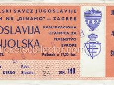 1978-10-04 Yugoslavia España