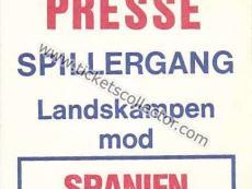1980 Dinamarca España