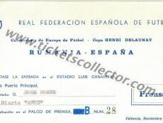 1978 España Rumanía I