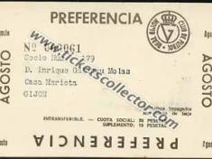 1967-08