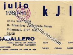 1980-07
