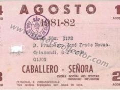 1981-08