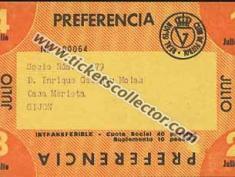1965-07