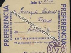 1958-07