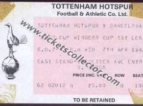 C2 1981-82 Tottenham Barcelona
