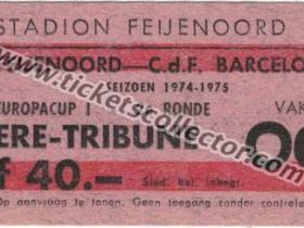 C1 1974-75 Feyenoord Barcelona